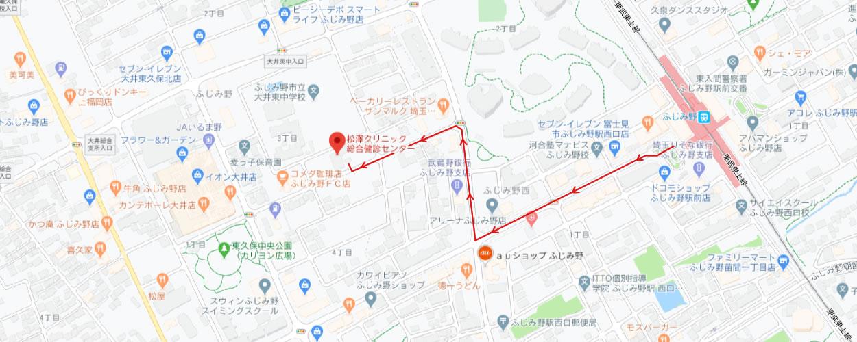 松澤クリニック